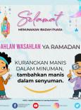 Ahlan Wasahlan Ya Ramadan